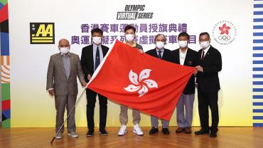 奧運首辦虛擬賽車 港隊代表晉總決賽